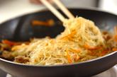 春雨とツナのカレー炒めの作り方2