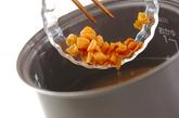 干し貝柱の炊き込みご飯の作り方3