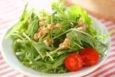 水菜のグリーンサラダ