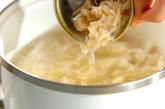 冬瓜のスープの作り方2