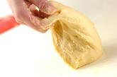 イチゴパンの作り方4