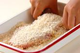 ガーリック風味トンカツの作り方1