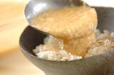 トロロ麦ご飯の作り方3