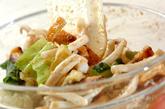 ゆでイカの和風サラダの作り方3