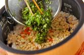 エリンギの炊き込みご飯の作り方3