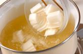 長芋のみそ汁の作り方1