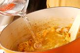 野菜と豆のカレーの作り方5