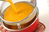 ニンジンのまろやかスープの作り方2