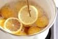 サツマイモのレモン煮の作り方2