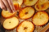 スライスリンゴのソテーの作り方2