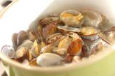 アサリの豆乳みそ汁の作り方1