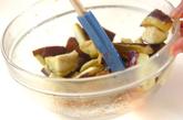 レンジナス・梅肉和えの作り方1