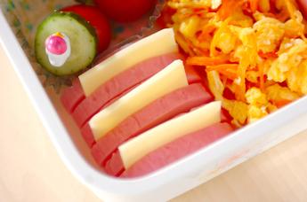 カマボコのチーズはさみ