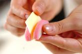 カマボコのチーズはさみの作り方1