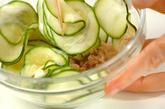 塩もみズッキーニのサラダの作り方1