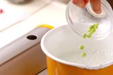 コロッケのポタージュスープの下準備2