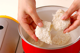 コロッケのポタージュスープの作り方1