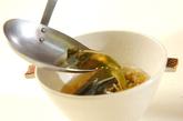 春雨とワカメのヘルシースープの作り方2