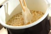 春雨とワカメのヘルシースープの作り方1