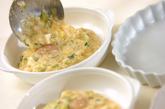 大和芋のグラタンの作り方3