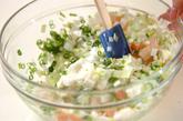 大和芋のグラタンの作り方1