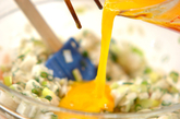大和芋のグラタンの作り方2