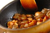 鶏肉とコンニャクの甘煮の作り方2