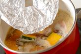 カボチャのベーコン煮の作り方2