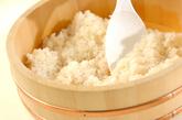 ネギトロちらし寿司の作り方2