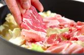 豚バラ肉と春キャベツの塩蒸しの作り方1