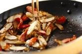 ゴボウの粒マスタード炒めの作り方2
