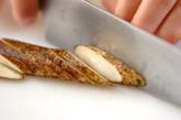 ゴボウの粒マスタード炒めの下準備1