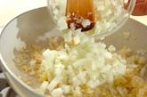エビのチリソース炒めの作り方2