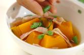 カボチャとベーコンの甘煮の作り方2