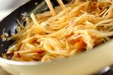 ジャガイモの山椒炒めの作り方2