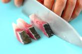 ブリの照り焼き巻寿司の作り方1