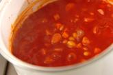 大豆のチリコンカンの作り方2