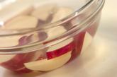 サツマイモのゴマみそ汁の下準備1
