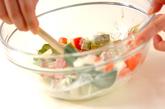 水菜とアボカドのサラダの作り方1