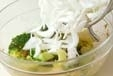 ブロッコリーのゴマ和えの作り方2
