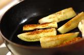 焼きナスのみそダレの作り方2
