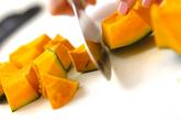 カボチャのチーズ焼の下準備1