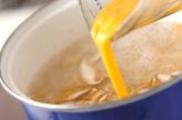 サンラータン風スープの作り方2