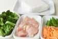 炒り鶏豆腐の下準備1