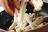 キノコのおろしポン酢の作り方1