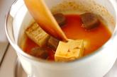 焼き豆腐の甘みそ和えの作り方2