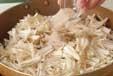 手作りナメタケの作り方1