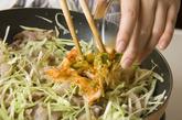豚とキャベツのピリ辛丼の作り方2