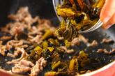 高菜とひき肉のお粥の作り方2