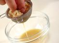 薑汁撞(キョンジャッゾンナーイ)の作り方1